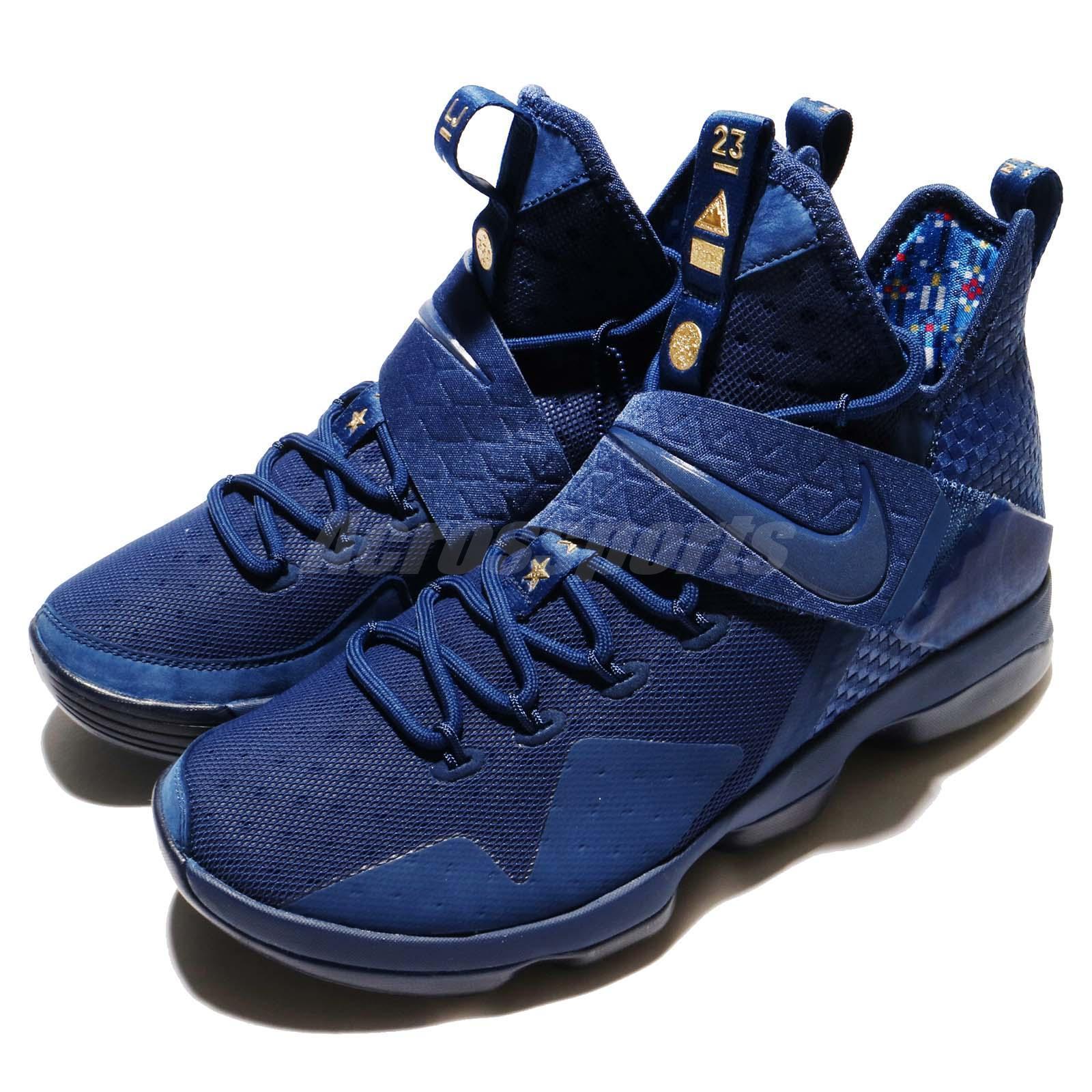63b3c0c9d3e Nike Lebron XIV LMTD EP 14 James Agimat Philippines Coastal Blue on Storenvy