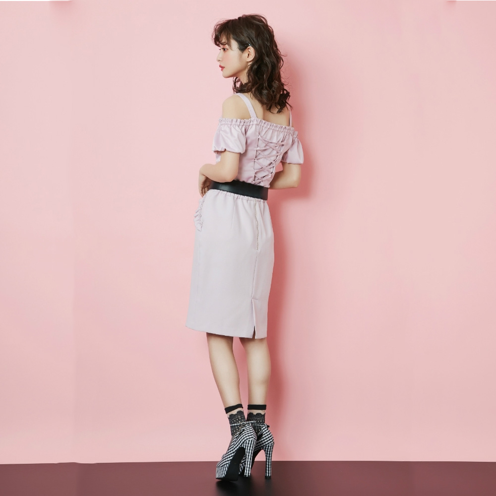 3ddb5cb796d6e9 Magazine Fashion Bead Off Shoulder Blouse Elegant Lace Midskirt SS4 -  Thumbnail 1 ...