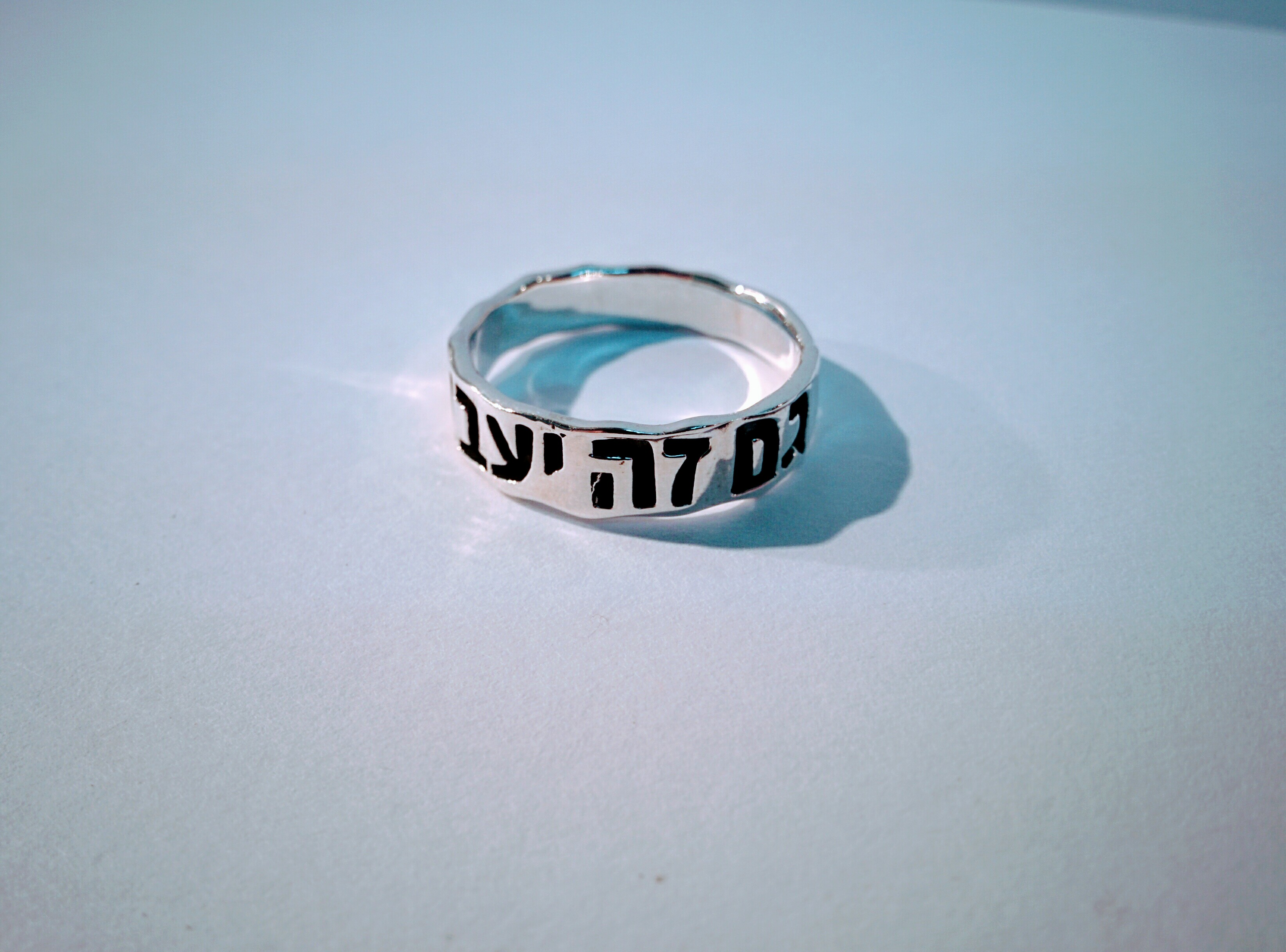 This Too Shall Pass Hebrew Ring Engraved Silver Biblical