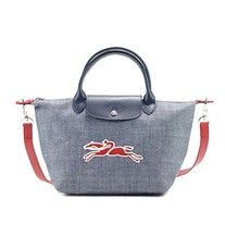 397d320b350b France Made Auth Longchamp Le Pliage Nylon Large Tote Bag Lagoon ...