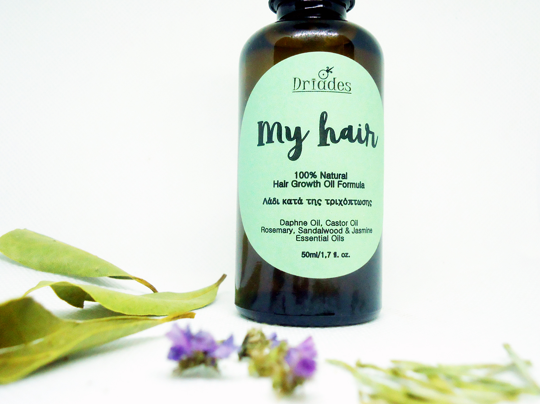 Hair Growth Oil Castor Oil For Hair Rosemary Essential Oil Essential Oils For Hair Growth Driadesnatural Online Store Powered By Storenvy