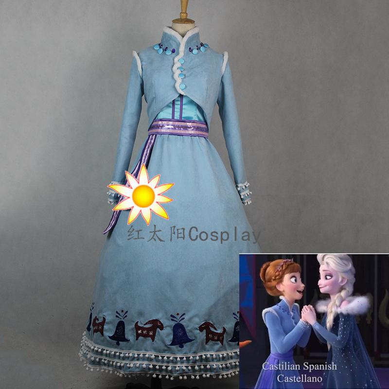 Olaf's Frozen Adventure cosplay costume Fancy Dress Halloween Anna