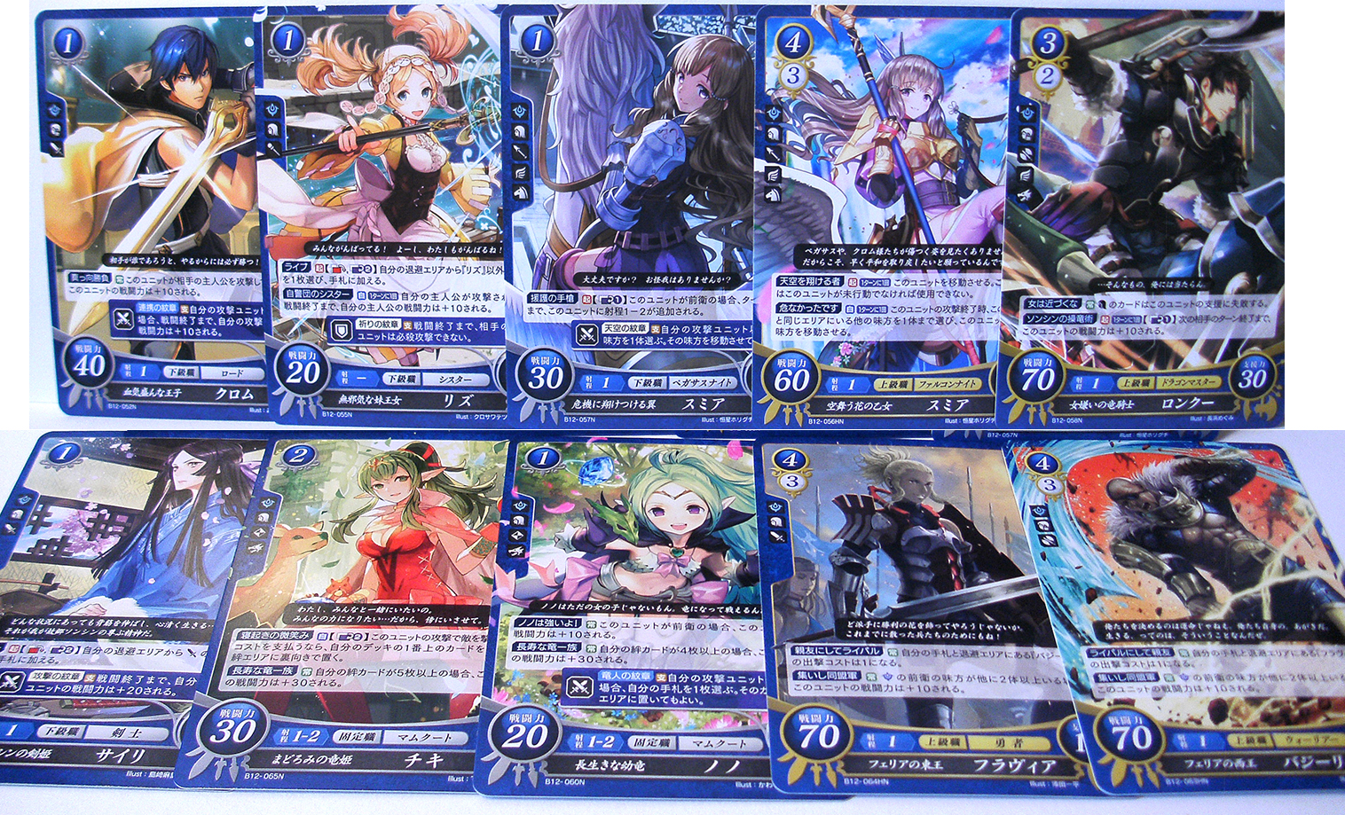 Awakening Fire Emblem Cipher TCG cards (series 12) sold by shinyv