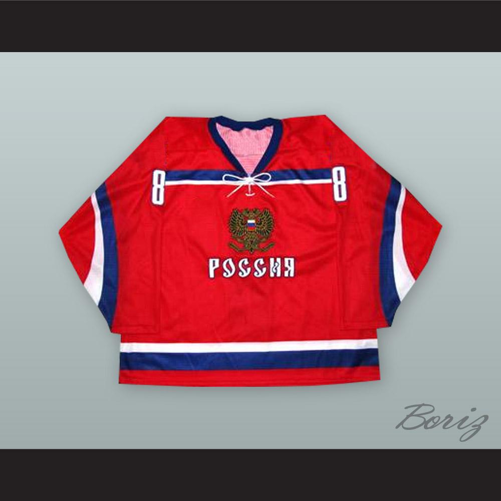 0f7ecd384 Alexander Ovechkin 8 Russia National Team Hockey Jersey ...